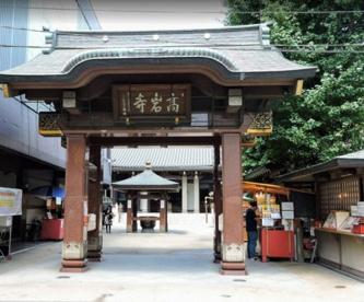 高岩寺 本尊とげぬき地蔵の画像1