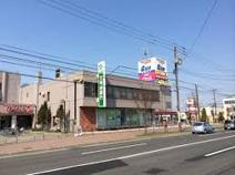 北海道銀行北栄支店