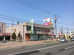 北海道銀行北栄支店の画像1