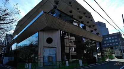 スターバックス リザーブ ロースタリー 東京の画像1