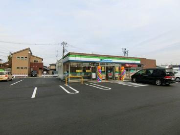 ファミリーマート 北夕顔瀬店の画像1