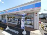 ローソン 西東京北原店