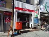 足立旭町郵便局