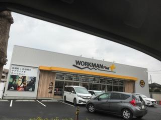 ワークマン+の画像1