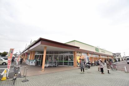 コープらい コープ小川西町店の画像1