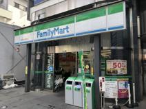 ファミリーマート 上石神井駅前店