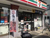 セブンイレブン 練馬上石神井西店