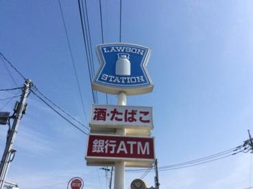 ローソン 上尾春日二丁目店の画像1