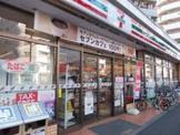 セブンイレブン 西早稲田1丁目店