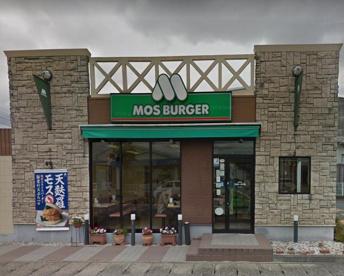 モスバーガー早島インター店の画像1