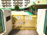 名古屋市上飯田南保育園