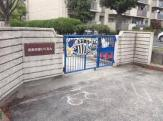 名古屋市大野保育園