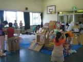 名古屋市 上飯田児童館