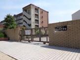名古屋市立守山北中学校