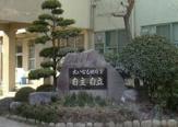 名古屋市立大森中学校