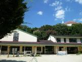 金城学院幼稚園