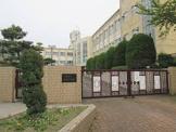 名古屋市立徳重小学校
