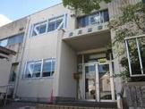 名古屋市 緑児童館