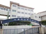 名古屋市立緑小学校