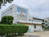 名古屋市立昭和橋小学校