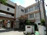 名古屋市立常盤小学校