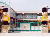 港北幼稚園