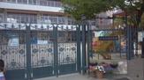 多加良浦保育園