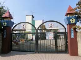 東起保育園の画像1