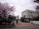 名古屋市立広見小学校