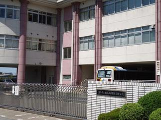 越谷特別支援学校の画像1
