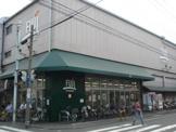 SUPER MARKET FUJI(スーパーマーケットフジ) 羽田店