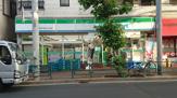 ファミリーマート 新宿中落合三丁目店