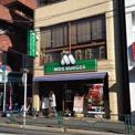 モスバーガー鷺ノ宮店