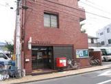 綾瀬駅前郵便局