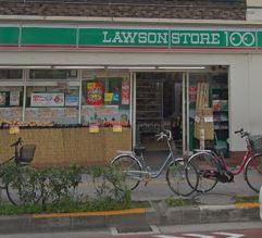 ローソンストア100 LS千住中居町店の画像1