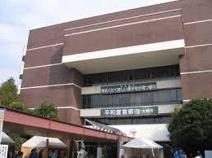 大和市役所