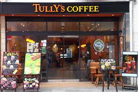 タリーズコーヒー五反田西店の画像1