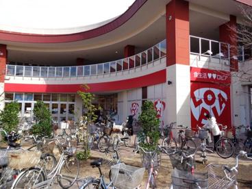 LOPIA(ロピア) 中央林間店の画像1