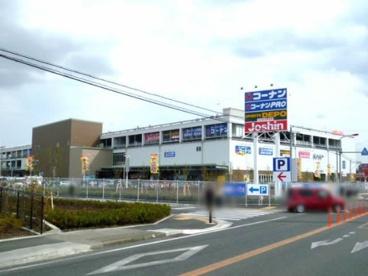 コーナンPRO厚木下荻野店の画像1