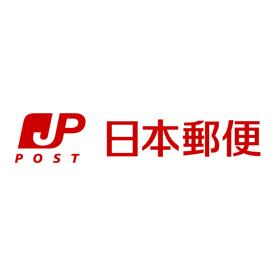 葛飾東金町二郵便局の画像1