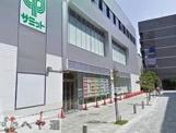 サミットストア 篠崎ツインプレイス店