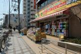 ぱぱす 梅島駅前店