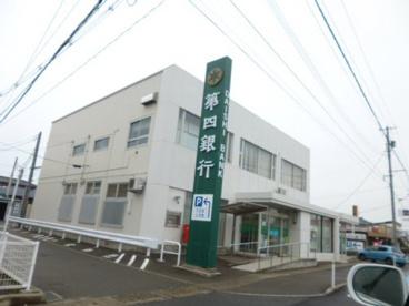第四銀行女池支店の画像1