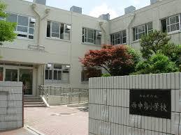 名古屋市立西中島小学校の画像1