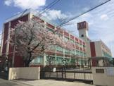 名古屋市立神宮寺小学校