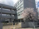 名古屋市立宝神中学校