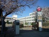 名古屋市立大磯小学校
