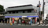 ローソン H横浜保土ヶ谷球場前店