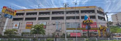 MEGAドン・キホーテ 狩場インター店の画像1