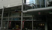 広島PARCO(パルコ) 新館